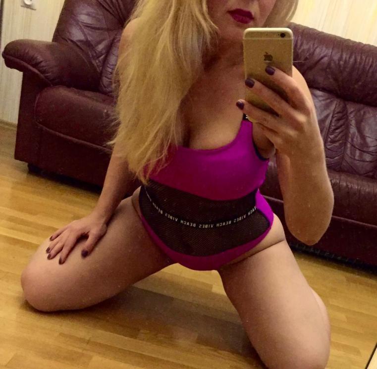 Проститутка кима проститутки урдома